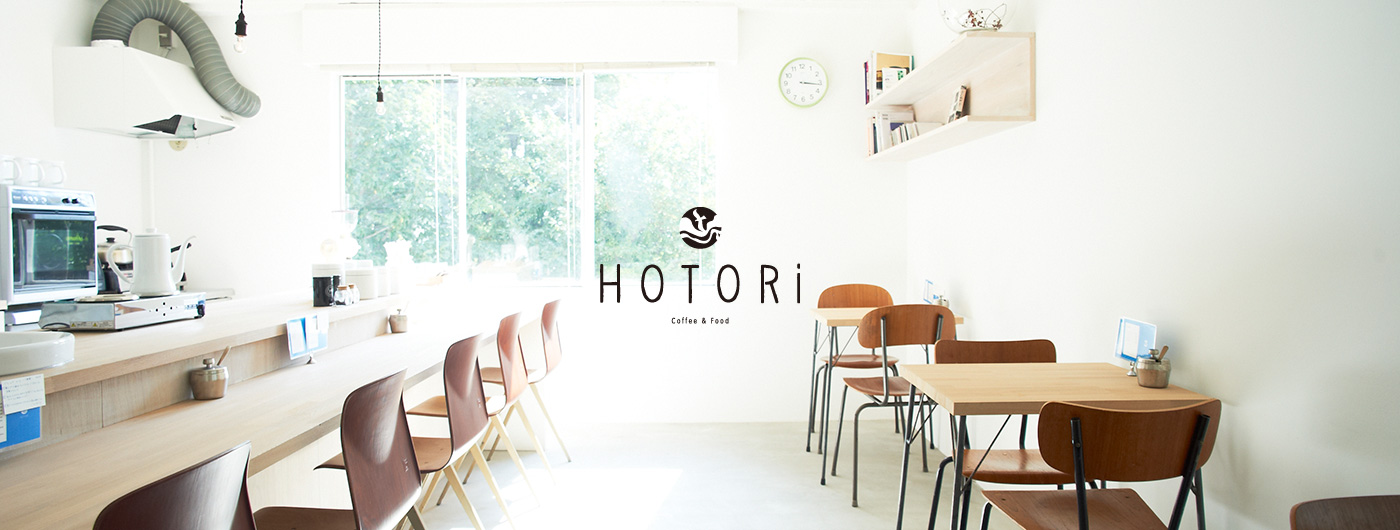http://hotori-coffee.com/img/hd.jpg